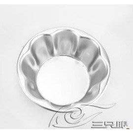 E05固底皇冠 烘焙蛋糕模具 烤箱用 蛋糕用具 布丁果凍模具-7201005