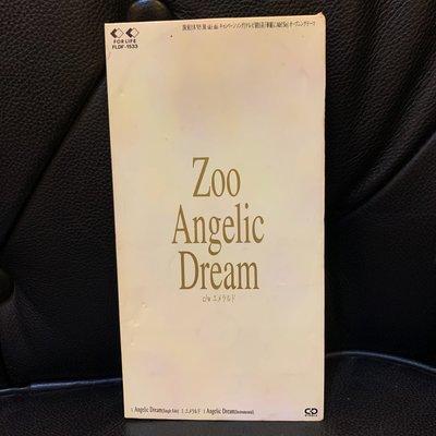 【二手CD】Zoo-Angelic Dream ,日本版3吋單曲CD,1994發行。