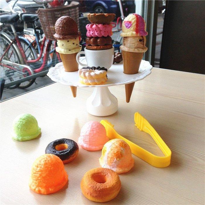 親子益智趣味遊戲-趣味甜甜圈+冰淇淋二合一疊疊樂~糖果點心平衡遊戲~◎童心玩具1館◎