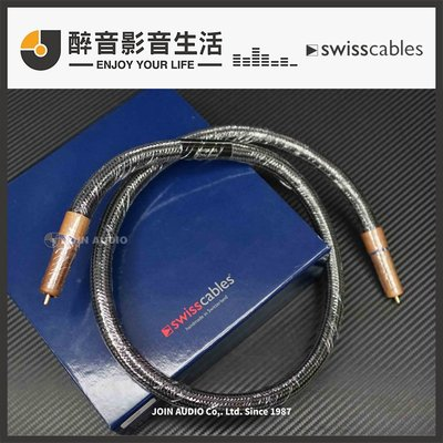 【醉音影音生活】瑞士 Swiss Cable Reference Plus RCA/XLR數位訊號線.台灣公司貨