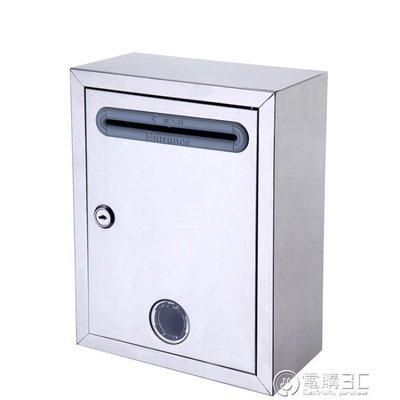 (全場免運)厚小號不銹鋼信箱掛牆帶鎖建議箱投訴箱防水信報箱意見箱 【不二先生】