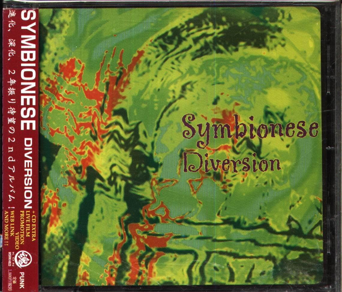 K - SYMBIONESE - DIVERSION - 日版