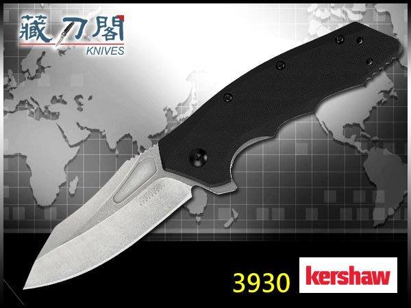 《藏刀閣》KERSHAW-(3930)Flitch-福里奇EDC折刀