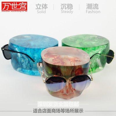 遇見❥便利店 頭模眼鏡展示架兒童手套模特頭入耳式耳機展架假人頭假手假耳水晶(規格不同價格不同請諮詢喔)