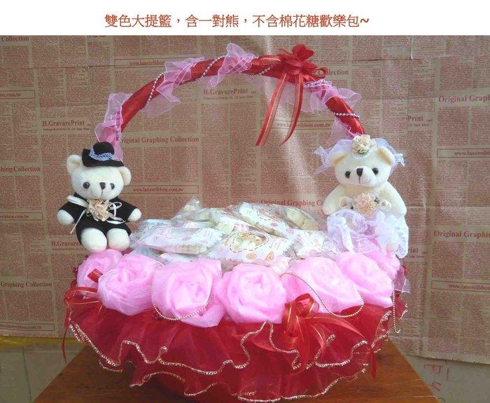 大型玫瑰花婚宴囍糖提籃~含一對新郎新娘熊~結婚禮小物二次進場送客禮贈品婚宴情人節聖誕節園遊會來店禮滿額禮迎賓禮