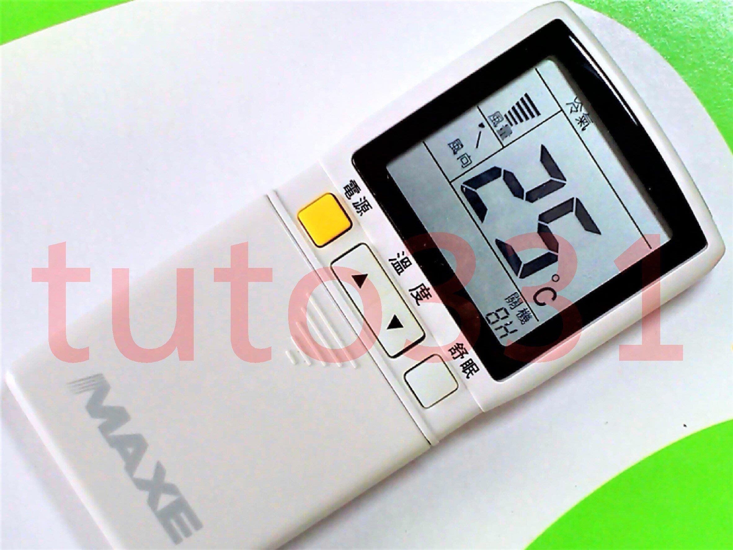【全新-原廠貨】MAXE冷氣遙控器 RC-05 萬士益冷氣遙控器 MAXE分離式冷氣遙控器 萬士益分離式冷氣遙控器