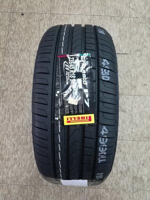 【杰 輪】PIRELLI 倍耐力 Cinturato P7 防爆胎 失壓續跑胎 225/55/17 本月特賣中
