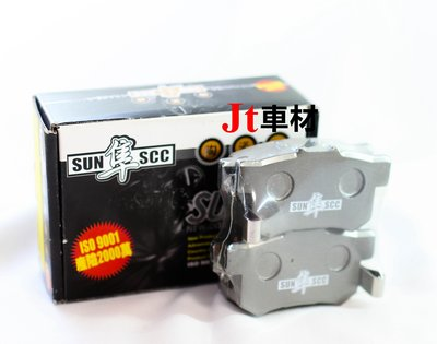 Jt車材 SUN 隼 陶瓷 MITSUBISHI 三菱 OUTLANDER 2.4 後碟 來令片 煞車皮 黑隼