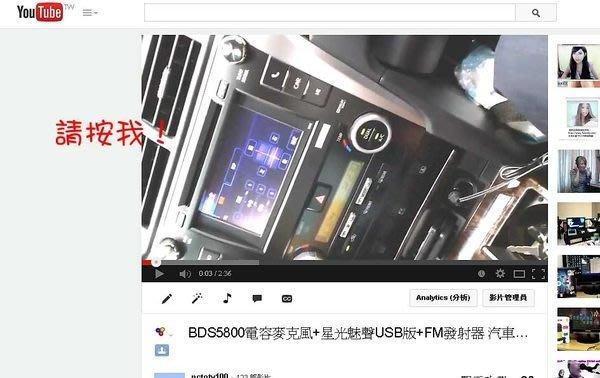缺貨.【車用點歌機】 汽車 DIY卡拉OK星光魅聲USB迴音機+ UP566電容麥克風x1