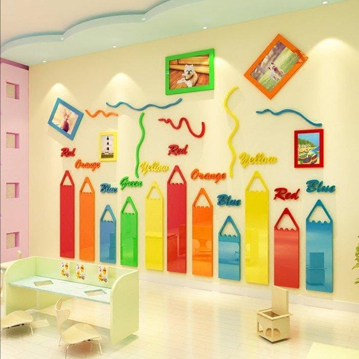 3d立體牆貼畫客廳兒童房照片牆壁貼紙幼稚園溫馨相框裝飾(大號)_☆優購好SoGood☆