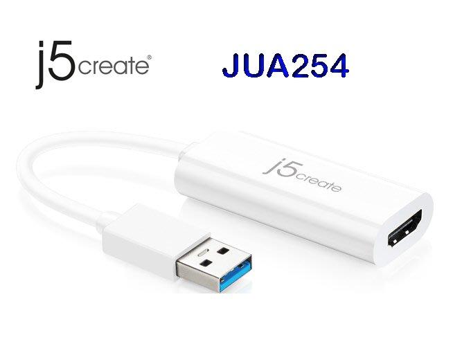 【開心驛站】 凱捷 j5create  JUA254 USB3.0 轉 HDMI外接顯示卡
