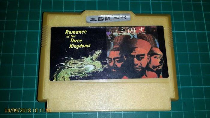 早期任天堂遊戲卡帶 ~日文版《三國誌二代》卡帶【CS 超聖文化讚】