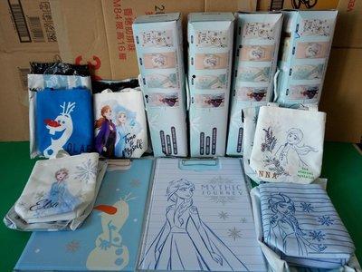 週六日連假暫停出貨 冰雪奇緣手寫板2款(雪寶&Elsa款)+(兩用大毛毯一組四款+飲料小提袋五款:需至賣場購買)