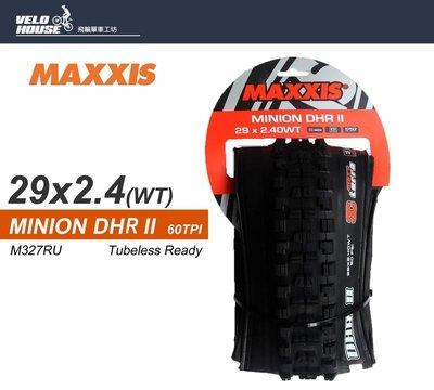 【飛輪單車】MAXXIS MINION DHR II M327RU 29*2.40無內胎式外胎[03003634]