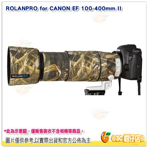 @3C 柑仔店@ 若蘭砲衣 ROLANPRO for CANON EF 100-400mmL IS II USM 大白兔