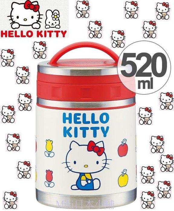 *Miki日本小舖*日本三麗鷗  70年代Helli Kitty凱蒂貓造型超輕量不鏽鋼保冷/保溫便當盒罐 520ml