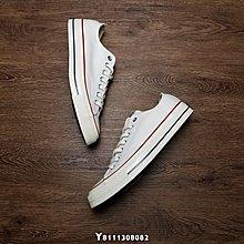 Converse 1970s  白色 百搭 帆布 休閒滑板鞋 162065C 男女鞋