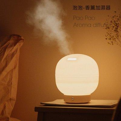 ✅ 必搶 泡泡香薰機 USB香氛機 加濕器 薰香機 小夜燈 (500ml)  超細水霧 出霧方向可調整