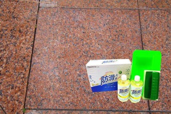 地板防滑劑《防滑大師》粗糙面花崗石地面防滑劑組(止滑劑)