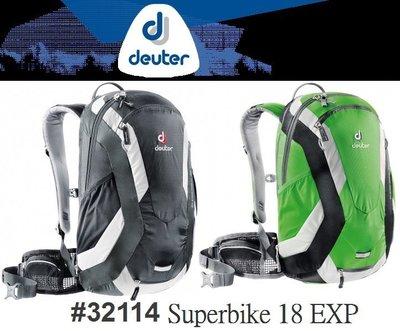 【大山野營】送贈品 Deuter 德國 32114 18+4L SuperBike自行車背包/單車背包/登山背包