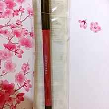植村秀 Shu Uemura 炫彩絲滑眼線筆1.2g M11 紫紅 (百貨公司專櫃正貨)