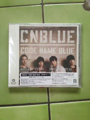 (全新未拆封)(絕版)FNC-CNBLUE-CODE NAME BLUE(日本版,鄭容和、李宗泫、姜敏赫、李正信)