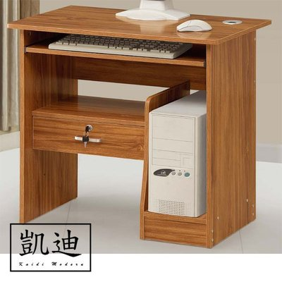 【凱迪家具】F6-084-4 木質電腦桌/可刷卡/大雙北市區滿五千元免運費