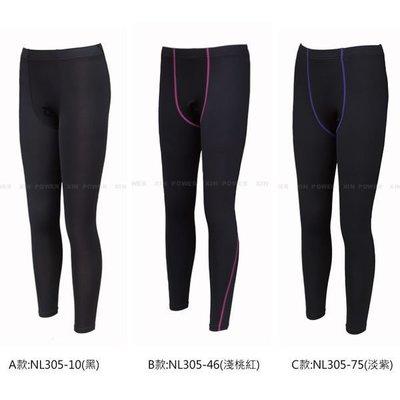 台灣製造~FIRESTAR( 女)高伸縮性 運動 緊身長褲  (NL305) 特價590元(含運) 跟 NIKE PRO