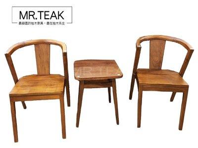 【柚木先生】印尼柚木    公婆桌椅 柚木休閒椅 下午茶必備