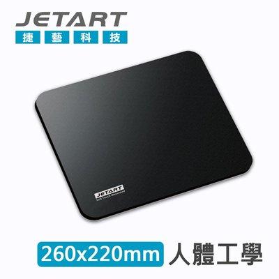【全新附發票】 JETART 超厚人體工學紓壓鼠墊MP2200