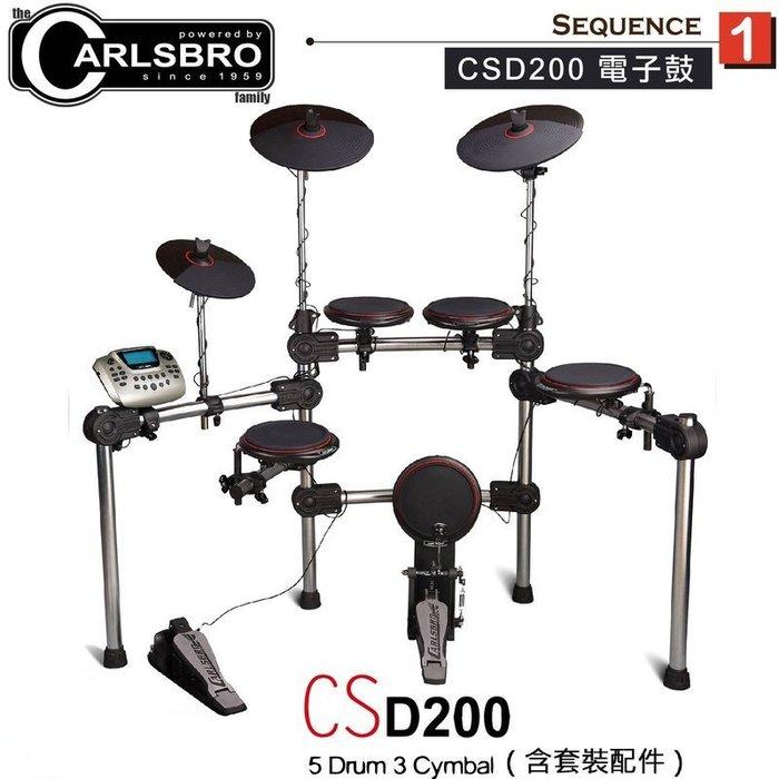 ☆ 唐尼樂器︵☆英國廠牌 Carlsbro CSD200 電子鼓組(458種音色/26組內置鼓組/20首示範曲)