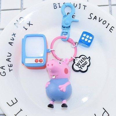 千禧禧居~小豬佩奇鑰匙扣創意包掛汽車鑰匙孩女鑰匙圈扣小豬佩奇社會人掛件