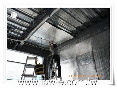 【森之風】鋁隔熱毯_隔熱_保溫_斷熱_綠建材_MIT_DIY_SRC_屋頂隔熱_鋼承板屋頂隔熱_20110620