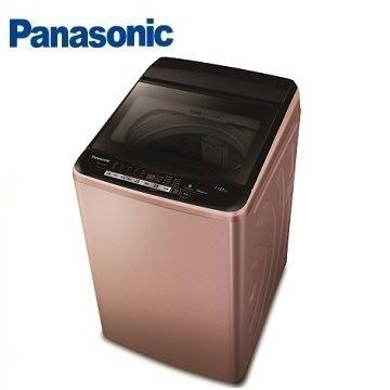 NA-V158EB 變頻洗衣機台中免運費優惠促銷 V130EB V188EB V168EB V178EB V188EBS