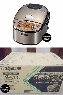 【空運】 zojirushi 象印 NP-HF10 白金厚釜內鍋 IH電子鍋 6人份 六人份 電鍋 IH電鍋 IH炊飯器