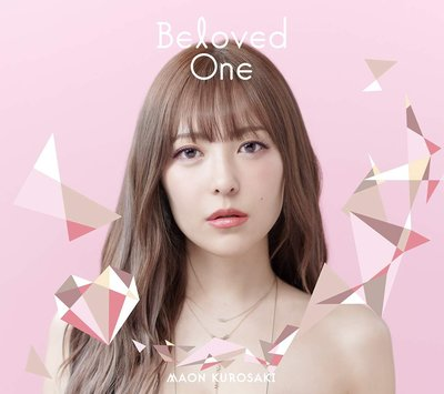 特價預購 黒崎真音 黑崎真音 Beloved One (日版初回限定盤2CD) 最新2019 航空版