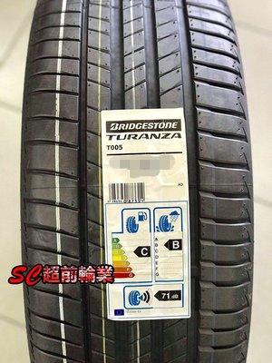 【超前輪業】 BIDGESTONE 普利司通 T005 245/50-18 特價 4800
