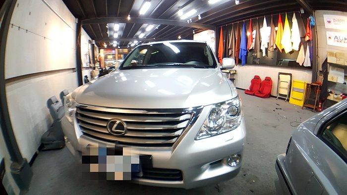 LEXUS 570~全車訂製ALCANTARA菱格內裝~is250.RX470.GS.F.ES300.IS300.