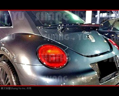 VW Volkswagen Beetle 金龜車 尾翼 空力套件