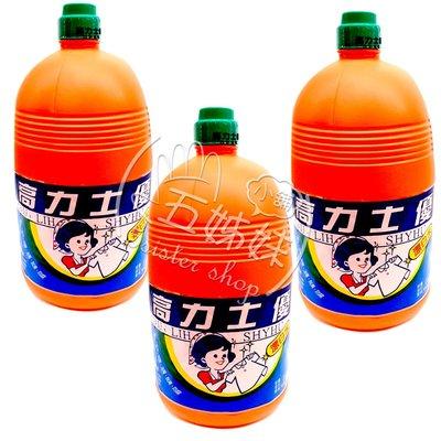 高力士優 漂白水 4kg整箱6桶入【特價660元】