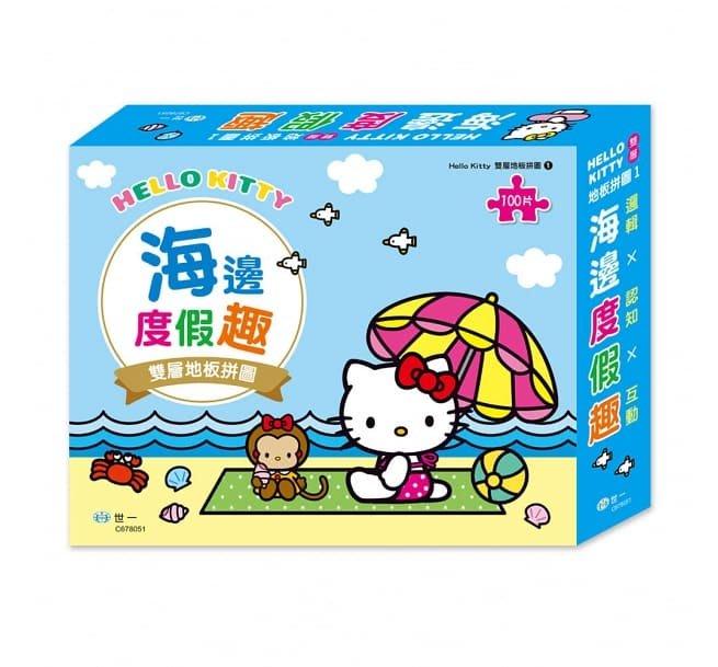 ☆天才老爸☆→【世一】Hello Kitty海邊度假趣地板拼圖