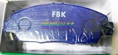 盛揚 本田 HONDA ACCORD K9 2.0 前煞車來令片 日本FBK