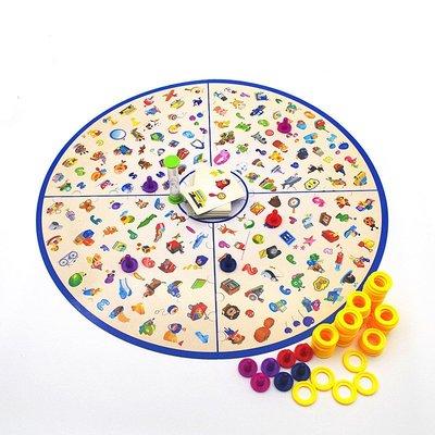 兒童提高觀察力專注力反應力桌遊親子互動益智玩具