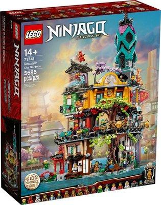 現貨 正版 樂高 LEGO 71741 旋風忍者城市花園 10週年版 NINJAGO 5685pcs 公司貨 旋風忍者城