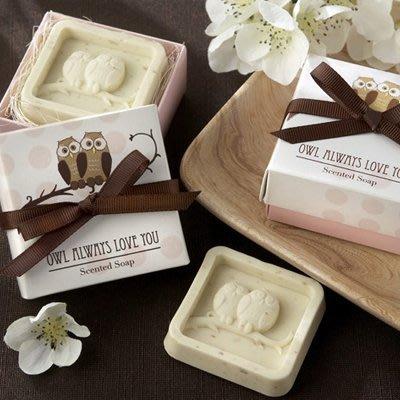LoVus 迷你香皂系列--雙雙對對貓頭鷹香皂婚禮小物禮品贈品