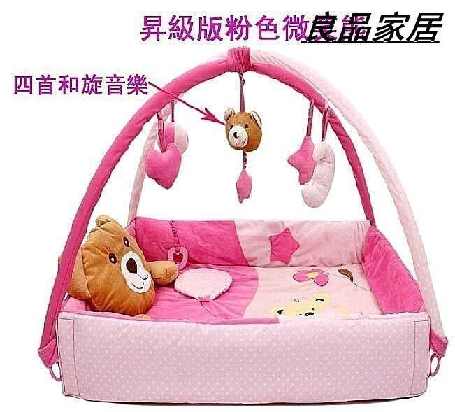 【優上精品】兒童節公主王子可擴展遊戲毯嬰兒音樂遊戲墊 寶寶健身架 寶寶遊戲(Z-P3216)