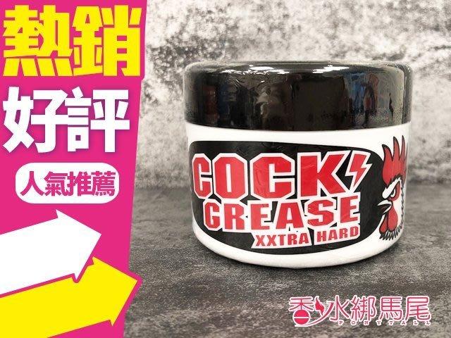 ◐香水綁馬尾◐  COOL GREASE 雞冠造型超硬髮腊 公雞膠 210g