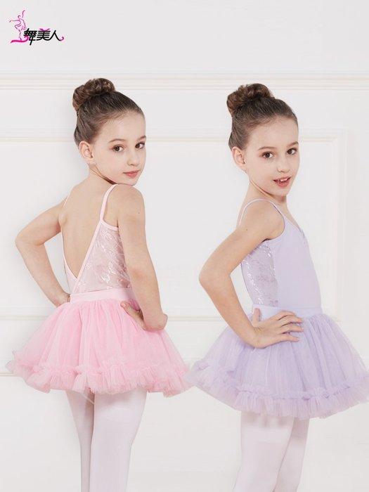 衣萊時尚-舞美人兒童舞蹈服練功服女童春夏吊帶中國舞考級體操連體芭蕾舞服