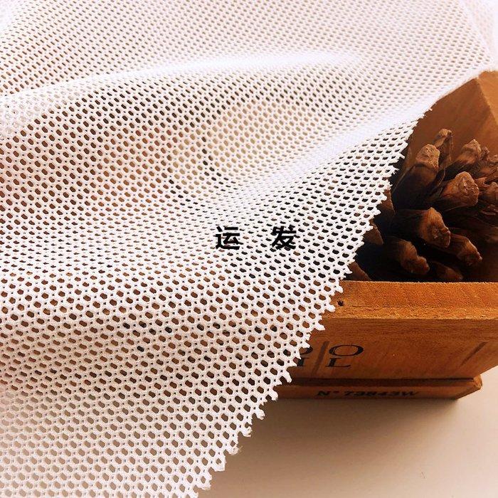 聚吉小屋 #DIY手工箱包滌綸網兜面料結實網眼布料 服飾時裝透氣網眼布料包郵