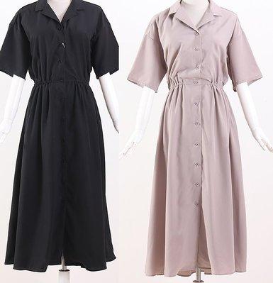 【WildLady】 TIP TOP日本排扣收腰長裙 百搭翻領連身裙